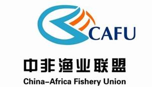 出席第十八届中国国际投资贸易洽谈会