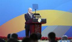"""普京:""""一带一路""""国际合作高峰论坛开启亚欧大陆合作新阶段"""