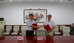军民融合产业技术创新战略联盟与中纺院签署战略合作协议