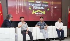 第三届中国军民融合协同创新主题展在深举行