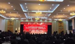 新时代,新发展!太原军民融合阳曲创新基地暨新晋商·阳曲发展论坛举行